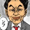 BEC 三浦孝偉 リーダー
