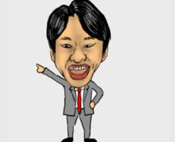 2D_三浦さん2